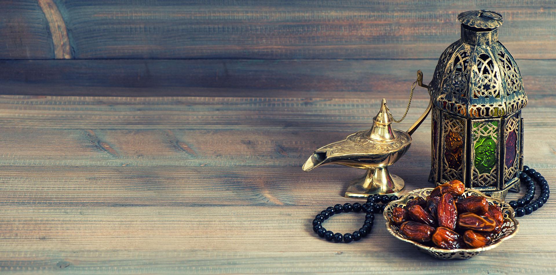 Hoþgeldin Ramazan